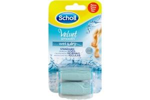Velvet Smooth Wet & Dry Testine di Ricambio